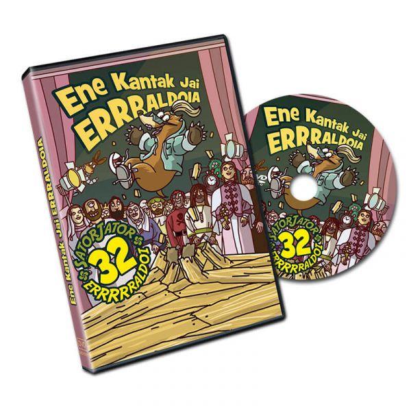DVD-JAI-ERRRALDOIA-3D+GALLETA